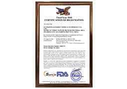 FDA证书确认件2018