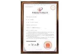 医疗床床头尾板外观设计专利证书